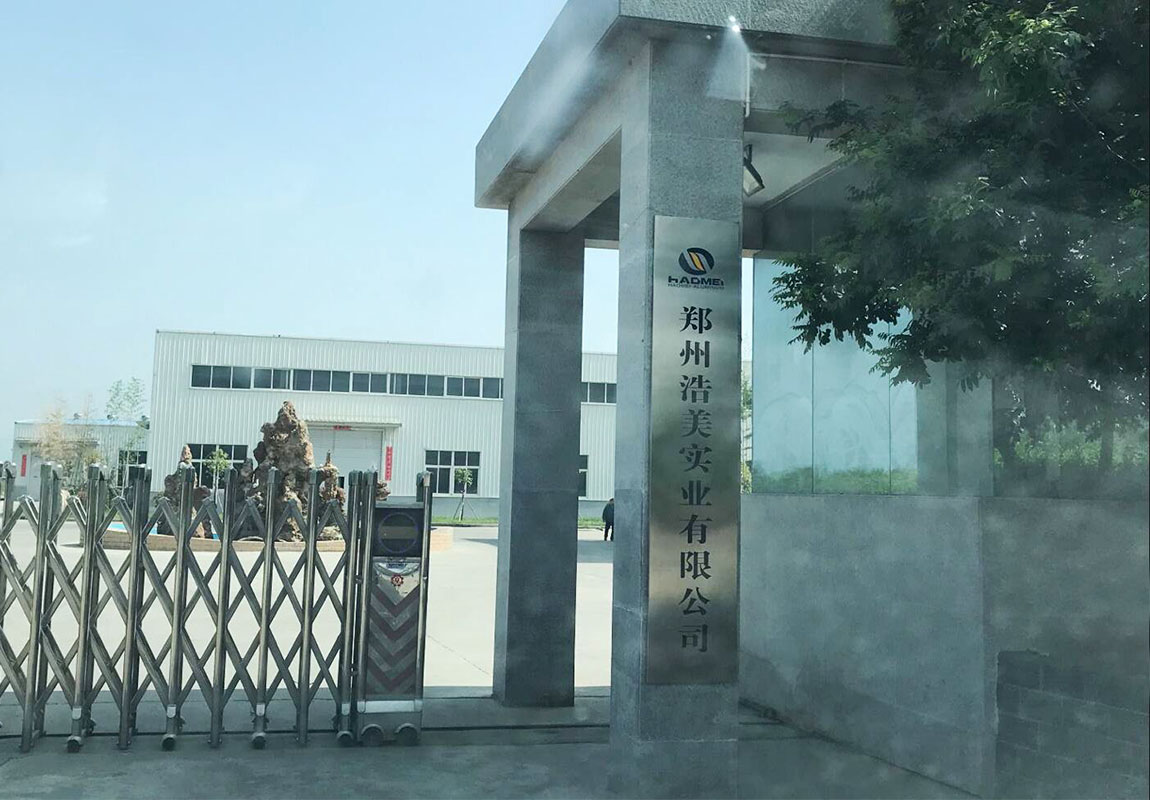 Haomei aluminum factory