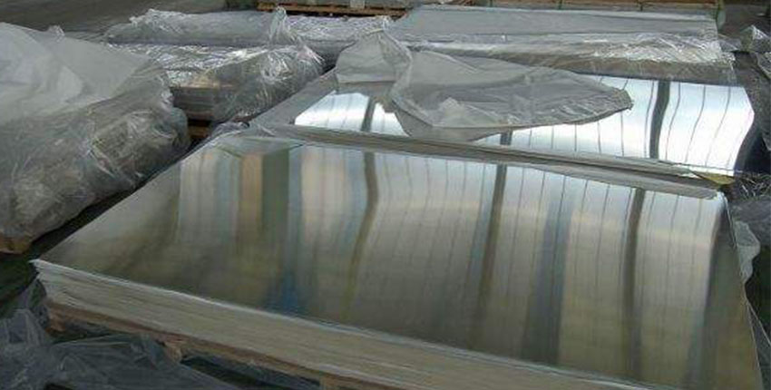 high quality aluminum mirror sheet