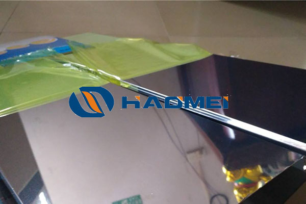 high reflect aluminum mirror coil sheet