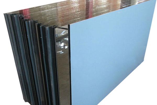 mirror aluminum sheet film