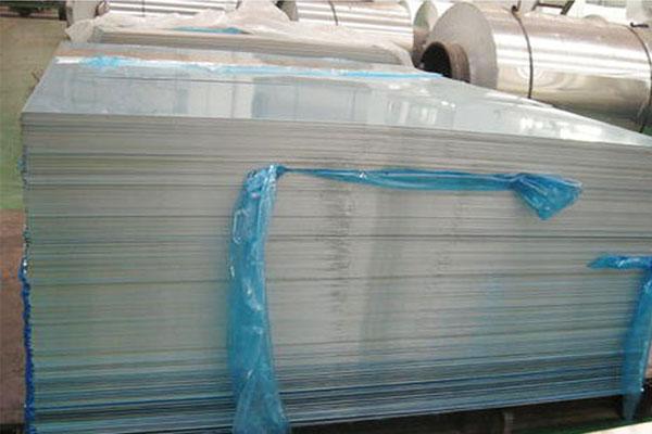 anodized aluminium plate