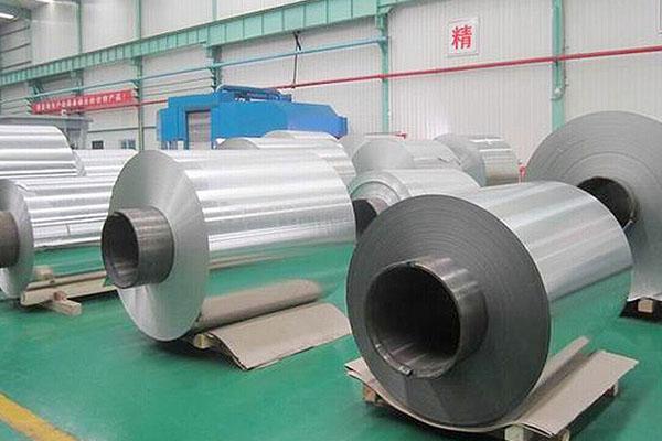 aluminum coil price per kg