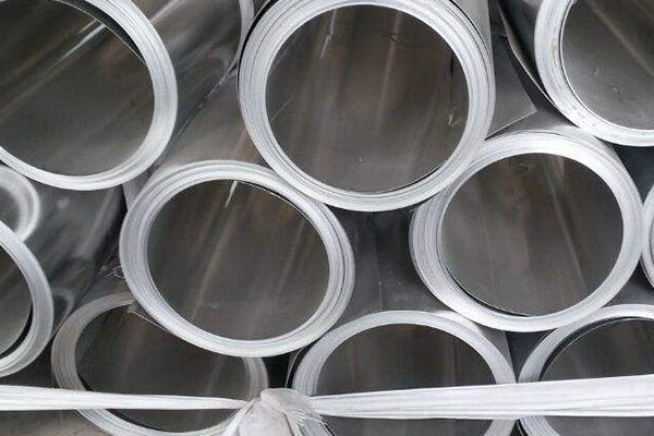 aluminum coil strip for insulation