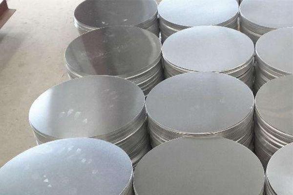 1060 aluminum circle piles