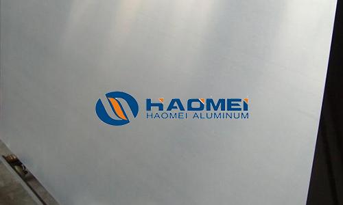 Aluminium anodizing sheet plate 5257