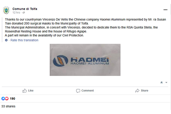 The Mayor in Italy expresses his thanks to Haomei Aluminium.