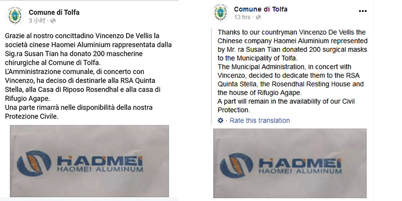 Italian Mayor thanks Haomei Aluminium on Facebook.
