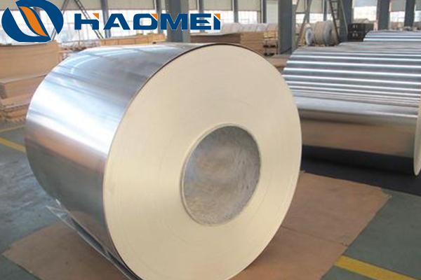 aluminum coil a1100 h14