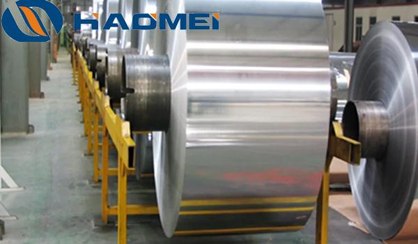roller shutter aluminum coil roll