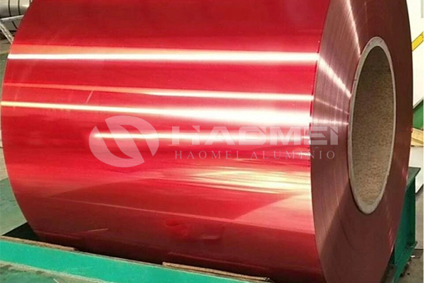 workshop of painted aluminum coil suppliers