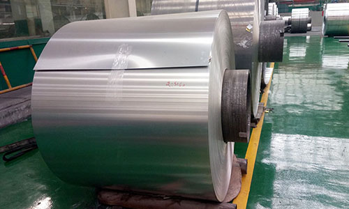 1060 aluminium coil suppliers