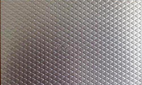 Diamond embossed aluminum coil
