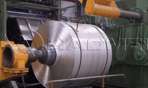 1070 aluminum strip coil