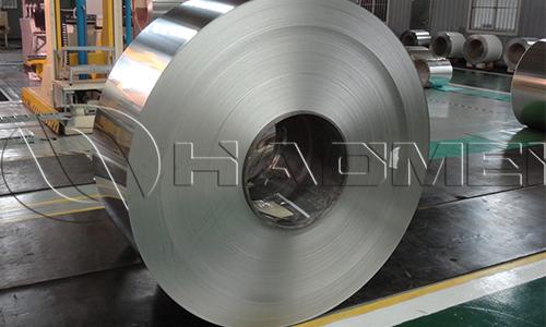thin aluminium strip 2mm thick