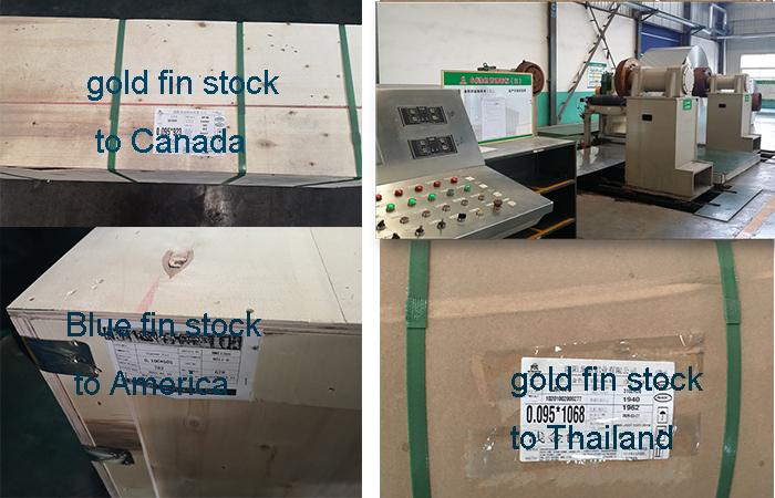 Cases of Haomei aluminum fin stock
