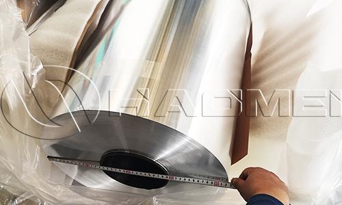 Bare aluminium strip rolls for ac machine condenser