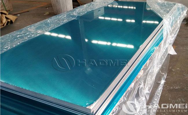 5052 aluminum plate manufacturer